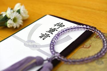 葬儀の手順とマナー